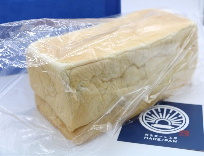 ハレパンの純生食パン