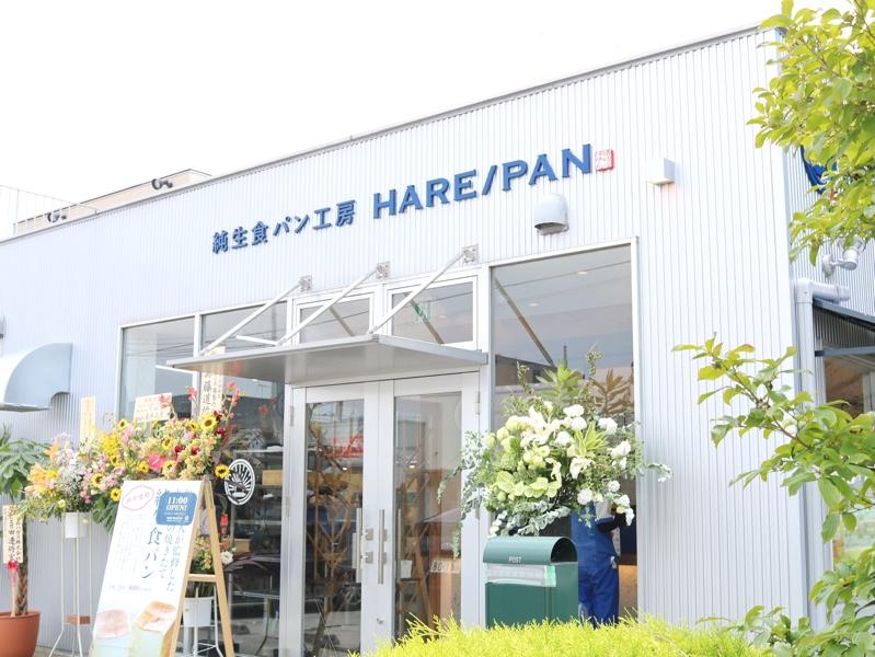 HARE/PAN(ハレパン)小山店の外観