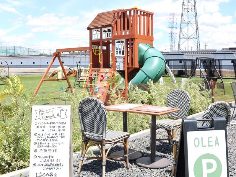遊具まである外の飲食スペース
