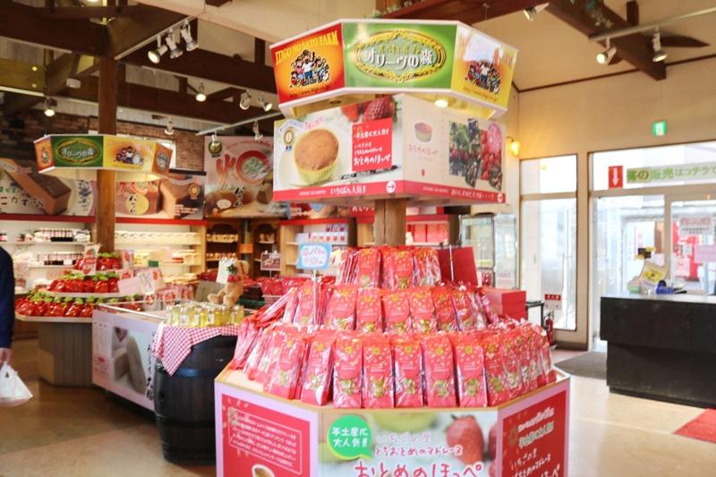 いちごのお菓子も人気!
