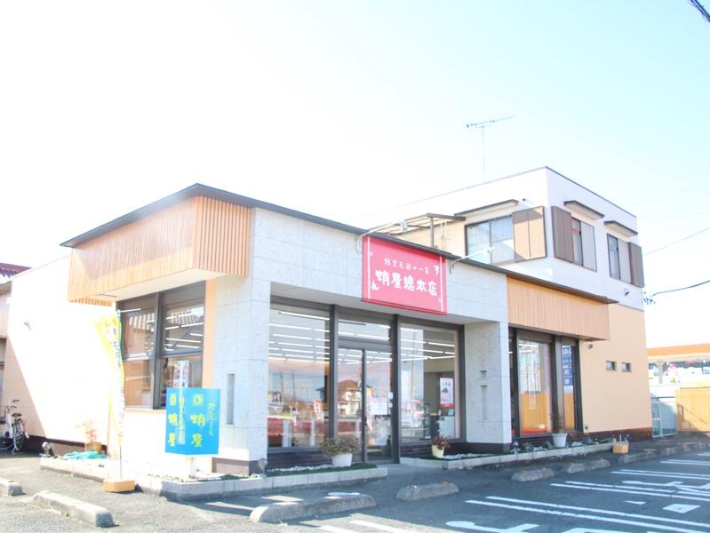 蛸屋城北店の外観