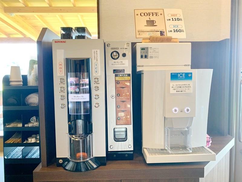麦茶は無料、ホットコーヒー・アイスコーヒーは有料