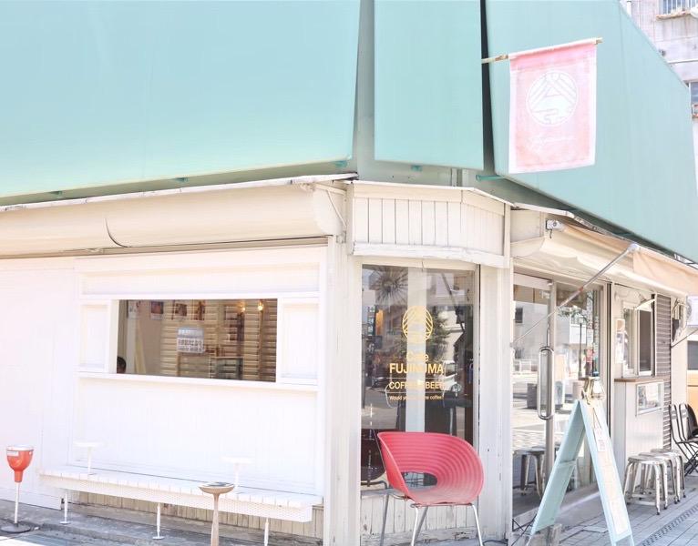cafe FUJINUMAの外観