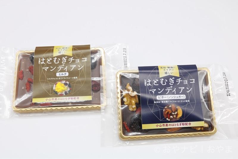 はとむぎチョコ マンディアンの味は2種類