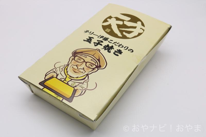 こだわりの玉子焼き1本650円